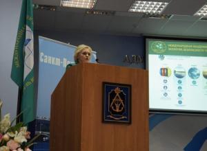 Выступление с отчетным докладом Президента МАНЭБ - Рогалевой Л.В.